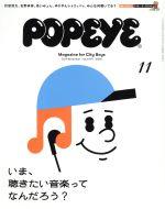 POPEYE(月刊誌)(11 2019 November)(雑誌)