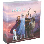 アナと雪の女王 2 オリジナル・サウンドトラック スーパーデラックス版(初回生産限定盤)(BOX、オリジナル名場面カード付)(通常)(CDA)