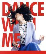 ダンスウィズミー プレミアム・エディション(Blu-ray Disc)(BLU-RAY DISC)(DVD)