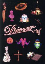 Diner ダイナー 豪華版(Blu-ray Disc)(BLU-RAY DISC)(DVD)