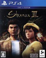 シェンムーⅢ -リテールDay1エディション(ゲーム)
