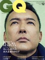 GQ JAPAN(月刊誌)(12 2019 December NO.195)(雑誌)