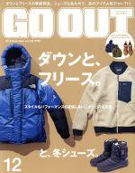 GO OUT(月刊誌)(12 2019 December vol122)(雑誌)