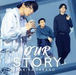 OUR STORY(DVD付A)(通常)(CDS)