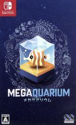 メガクアリウム(ゲーム)