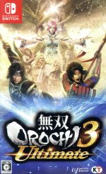 無双OROCHI3 Ultimate(ゲーム)