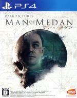 THE DARK PICTURES: MAN OF MEDAN(ゲーム)