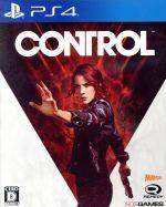 CONTROL(ゲーム)