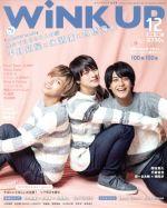 WiNK UP(月刊誌)(12 2019/DEC.)(雑誌)