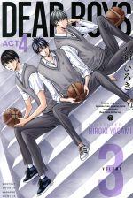 DEAR BOYS ACT4(3)(マガジンKC)(少年コミック)