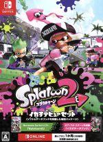 Splatoon 2 イカすデビューセット(イカすデータブック付)(ゲーム)