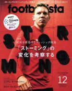 footballista(月刊誌)(2019年12月号)(雑誌)