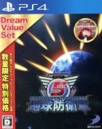 地球防衛軍5 Dream Value Set(ゲーム)
