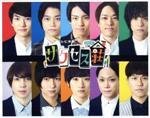 テレビ演劇 サクセス荘 DVD BOX(通常)(DVD)