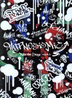 『ヒプノシスマイク-Division Rap Battle-』Rule the Stage -track.1-(初回限定版)(クリアケース、DVD1枚、CD1枚付)(通常)(DVD)