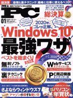 MR.PC(隔月刊誌)(01 2020)(DVD付)(雑誌)