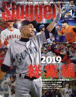 Slugger(隔月刊誌)(No.234 2020 Jan.1)(雑誌)