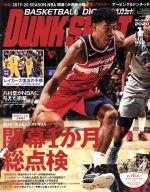 DUNK SHOOT(月刊誌)(No.324 2020年1月号)(雑誌)