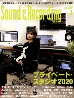 Sound & Recording Magazine(月刊誌)(2020年1月号)(雑誌)