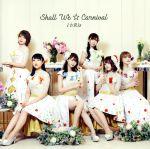 Shall we☆Carnival(通常盤)(通常)(CDA)