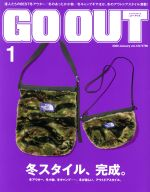 GO OUT(月刊誌)(1 2020 January vol123)(雑誌)