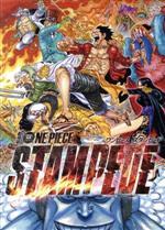 劇場版 ONE PIECE STAMPEDE スペシャル・エディション(初回生産限定版)(アウターケース、ブックレット、ポストカード16枚付)(通常)(DVD)