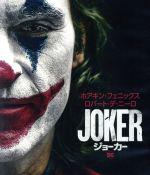 ジョーカー ブルーレイ&DVDセット(Blu-ray Disc)(BLU-RAY DISC)(DVD)