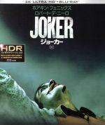 ジョーカー(4K ULTRA HD+Blu-ray Disc)(4K ULTRA HD)(DVD)