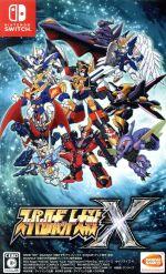 スーパーロボット大戦X(ゲーム)