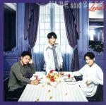 HIDE and SEEK/サンセット・リフレイン初回限定盤A)(DVD付)(DVD1枚付)(通常)(CDS)