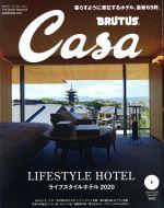 Casa BRUTUS(月刊誌)(vol.238 2020年1月号)(雑誌)