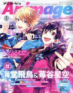 Animage(月刊誌)(1 2020 JAN.)(雑誌)