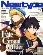 Newtype(月刊誌)(JANUARY 2020 1)(雑誌)