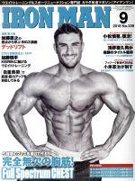 IRONMAN(月刊誌)(9 2018 No.339)(雑誌)