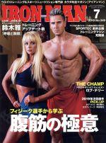 IRONMAN(月刊誌)(7 2019 No.349)(雑誌)