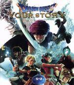 ドラゴンクエスト ユア・ストーリー(通常版)(Blu-ray Disc)(BLU-RAY DISC)(DVD)