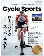 CYCLE SPORTS(月刊誌)(2020年2月号)(雑誌)