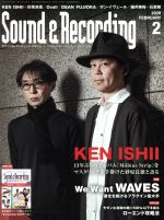 Sound & Recording Magazine(月刊誌)(2020年2月号)(雑誌)