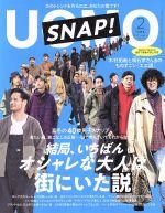 UOMO(月刊誌)(2020年2月号)(雑誌)