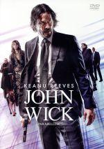 ジョン・ウィック:パラベラム(通常)(DVD)