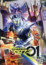 仮面ライダーゼロワン VOL.6(通常)(DVD)