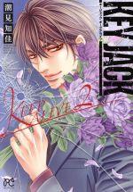 KEY JACK KEEP ALIVE(2)(ボニータC)(大人コミック)