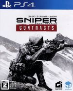 Sniper Ghost Warrior Contracts(ゲーム)