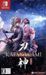 侍道外伝 KATANAKAMI(ゲーム)