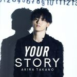 YOUR STORY(DVD付A盤)(通常)(CDS)