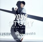 YOUR STORY(CD ONLY盤)(通常)(CDS)