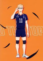 ハイキュー!! TO THE TOP Vol.2(通常)(DVD)