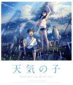 「天気の子」Blu-ray スタンダード・エディション(通常版)(Blu-ray Disc)(BLU-RAY DISC)(DVD)