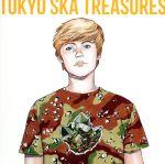 TOKYO SKA TREASURES ~ベスト・オブ・東京スカパラダイスオーケストラ~(DVD付)(通常)(CDA)