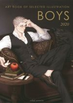 BOYS(2020)ART BOOK OF SELECTED ILLUSTRATION